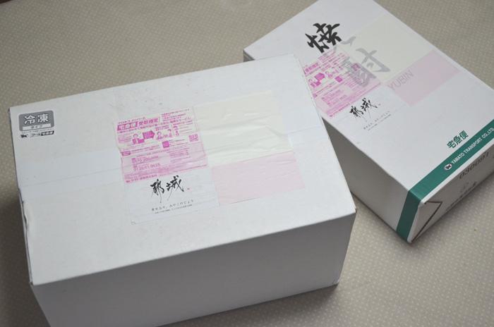 宮崎県都城市より、ふるさと納税・お礼の品が届く
