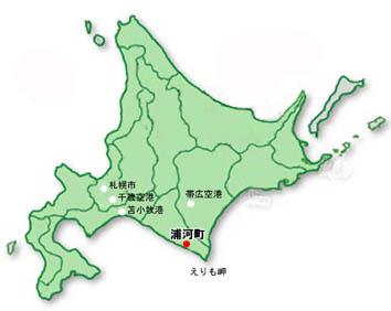 北海道浦河町の位置