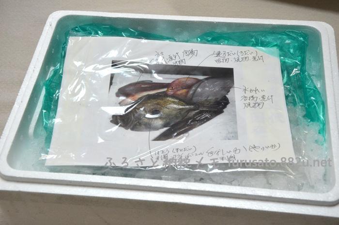 島根県 浜田市より届いた、ふるさと納税返礼品