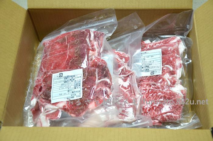 鹿児島県指宿市より、国産牛切り落とし1.2キロ(400グラム×3パック)