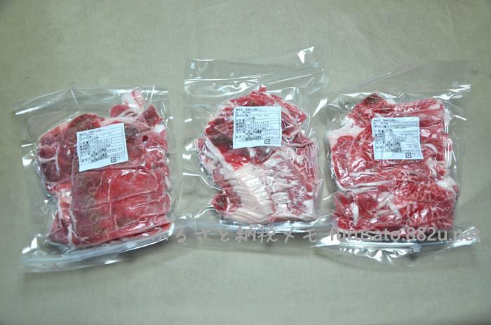 九州産牛肉(肩ロース・ウデ・モモ)400グラム×3パック