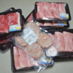 宮崎県都農町のふるさと納税「豚ウデ肉・豚モモ肉スライスセット 」